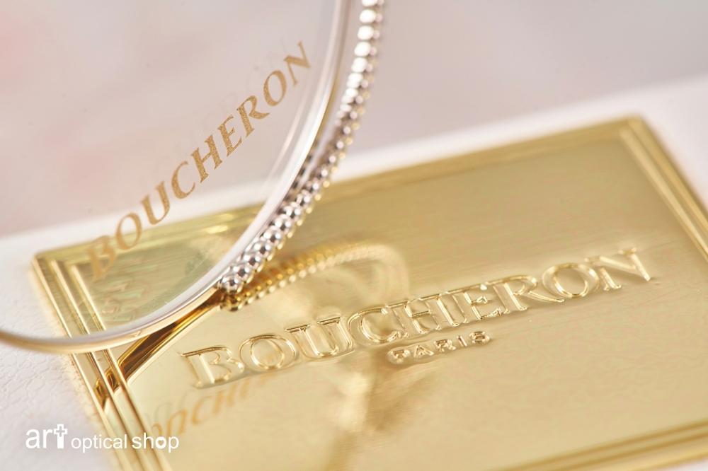 boucheron-bc0002-sa-002-quatre-classic-sunglasses-avana-gold-217