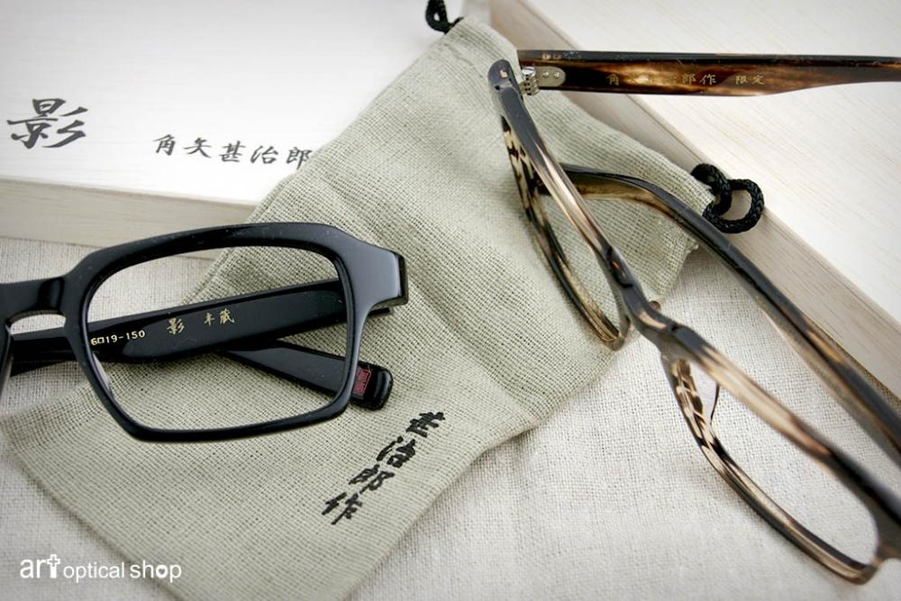 kadoyu-jinjiro-kage-hattori-hanzo-302