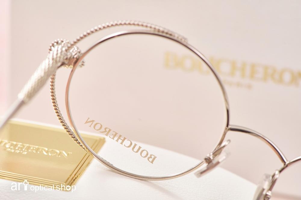 boucheron-bc0002-sa-002-quatre-classic-sunglasses-avana-gold-219