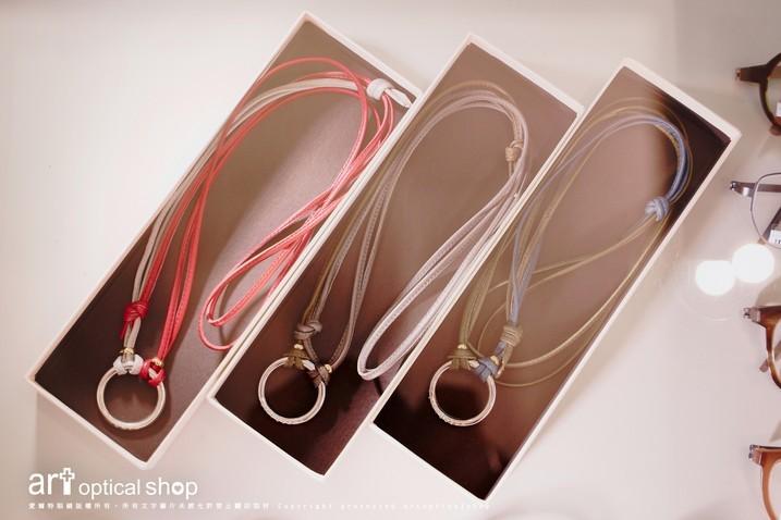 Diffuser-SG1039-雙色編織皮革鏡鍊