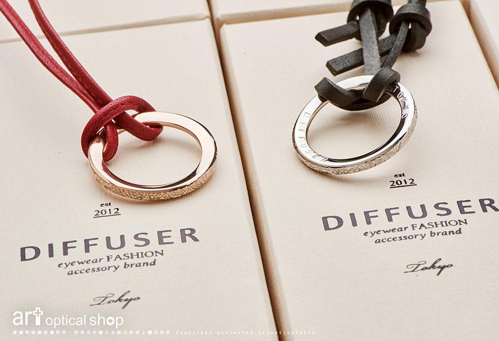 DIFFUSER TOKYO-AC3002-真皮皮革戒指項鍊眼鏡帶(環)