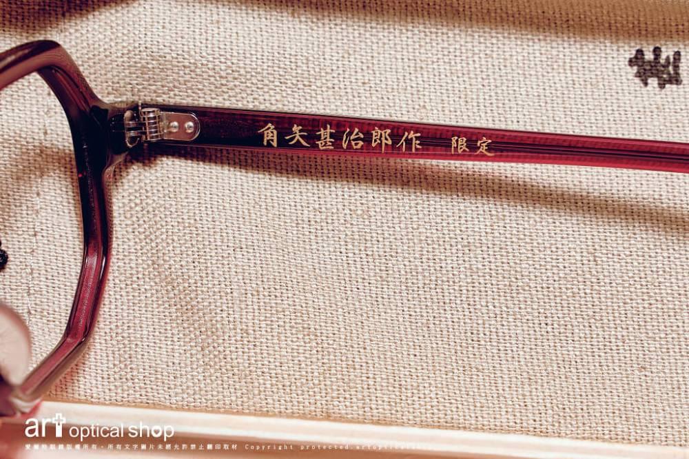 kadoya-jinjiro-sakamoto-ryoma-56