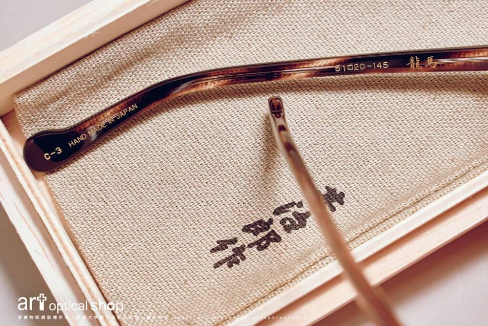 kadoya-jinjiro-sakamoto-ryoma-71