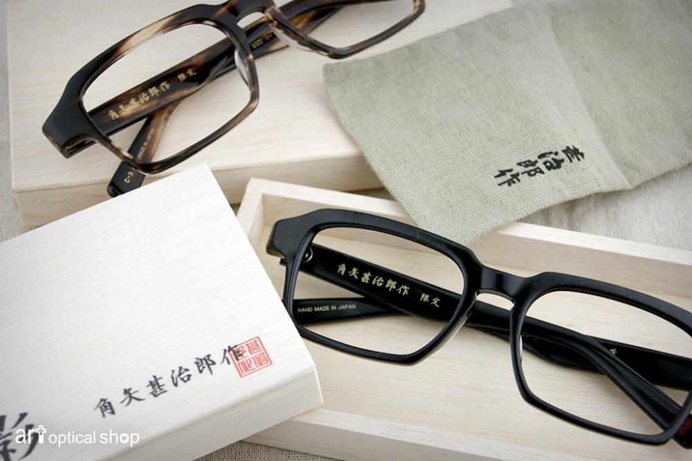kadoyu-jinjiro-kage-hattori-hanzo-003
