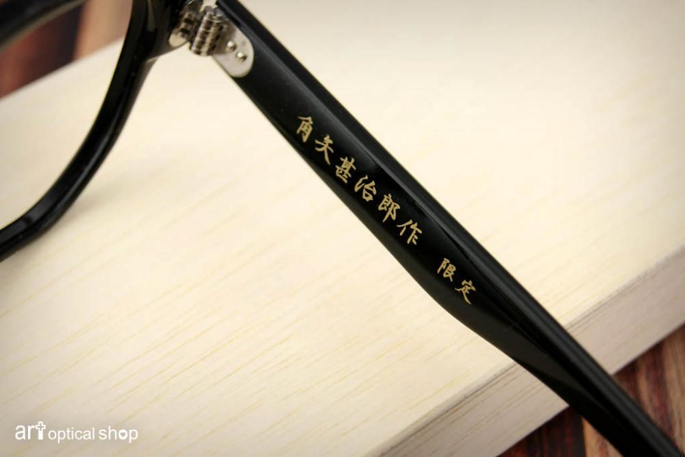 kadoyu-jinjiro-kage-momochi-sandayu-206
