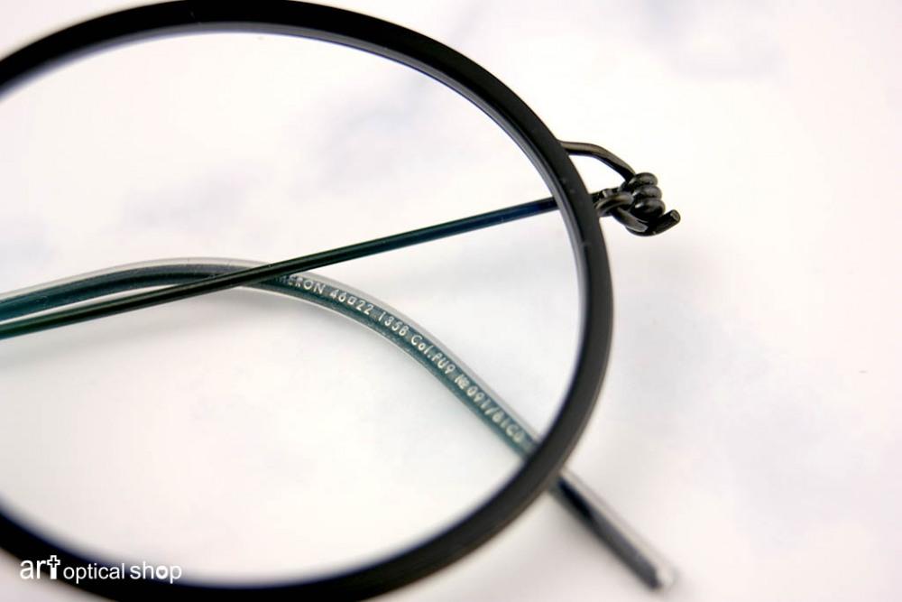 lindberg-air-titanium-rim-211
