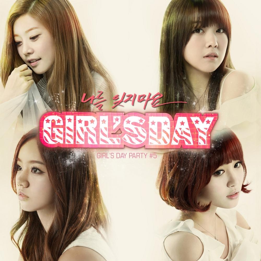 Girls-Day-Girls-Party-5