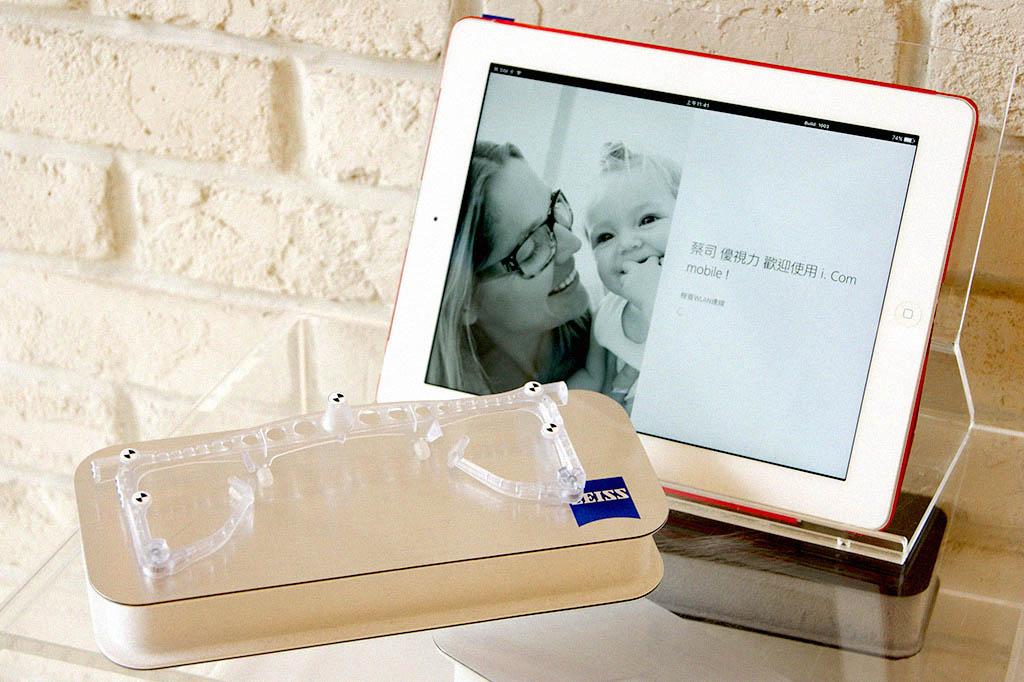 愛爾特眼鏡正式引進德國最新一代 蔡司行動定位儀 i.Com mobile